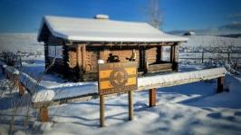Cabin trip to Hebgan Lake