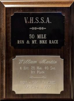 1995 Vt 50 - 1st